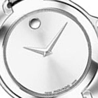 Movado & Caputo Jewelers Advertisement